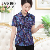 shirt L,XL,XXL,XXXL Summer of 2018 silk 96% and above Short sleeve commute Regular Polo collar Single row multi button routine other 40-49 years old Self cultivation Lanzibes / lanzhibei Korean version