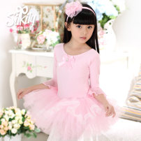 Children's performance clothes Pink (one piece open crotch) female 110, 120, 130, 140, 150, 160, customer's choice Silkily Class B Ballet Cotton 95% polyurethane elastic fiber (spandex) 5% Pure cotton (100% content) 2, 3, 4, 5, 6, 7, 8, 9, 10, 11, 12, 13, 14 years old
