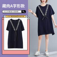 Women's large Summer 2020 Navy Blue 2XL (140-180 kg recommended), 3XL (180-210 kg recommended), 4XL (210-240 kg recommended), 5XL (240-270 kg recommended) Dress singleton  commute easy thin Socket Short sleeve Solid color Korean version polyester Qi is in love 25-29 years old