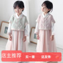 Tang costume Pink coat [in stock], green coat [in stock], white + Pink Cross collar (Ru skirt) [in stock], pink purse [in stock], green purse [in stock], green coat + gauze skirt, pink coat + gauze skirt 80,90,100,110,120,130,140,150,160,165 Other 100% female spring and autumn routine byk other