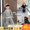 suit Dudu house neutral spring and autumn Korean version Long sleeve + pants 2 pieces routine There are models in the real shooting Socket nothing Solid color other 6 months, 12 months, 9 months, 18 months, 2 years old