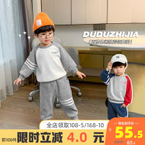 suit Dudu house Blue and red sleeves, grey sleeves 90cm,100cm,110cm,120cm,130cm neutral spring and autumn Korean version Long sleeve + pants 2 pieces routine There are models in the real shooting Socket nothing stripe other AZB061ATZ196 other Cotton 68% polyester 32%