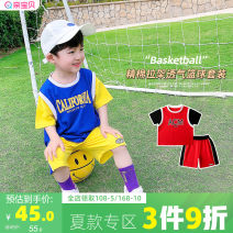 suit Dudu house Purple gold, red and black 90cm,100cm,110cm,120cm,130cm neutral summer Korean version Short sleeve + pants 2 pieces routine There are models in the real shooting Socket nothing Cartoon animation cotton ASB061BTZ205 Cotton 95% polyurethane elastic fiber (spandex) 5%