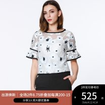 shirt BLACK CREAM 2,4,6,8,10,12 Spring of 2019 polyester fiber 96% and above elbow sleeve Versatile Regular Crew neck pagoda sleeve Broken flowers 25-29 years old Self cultivation Ports SV8B018CFP005 printing