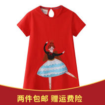 Dress gules female jumping meters 130cm,95cm,100cm,120cm,90cm,110cm Cotton 100% summer Short sleeve Cartoon animation cotton A-line skirt 12 months, 18 months, 2 years old, 3 years old, 4 years old, 5 years old, 6 years old, 7 years old