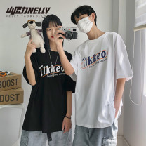 T-shirt Youth fashion White, black, peacock blue routine S,M,L,XL,2XL HEYBIG Short sleeve Crew neck easy daily summer HZZ044006CYMJ teenagers routine tide 2021 printing other washing Fashion brand
