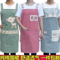 apron Sleeveless apron antifouling Korean style pure cotton Household cleaning Average size public yes Idyllic