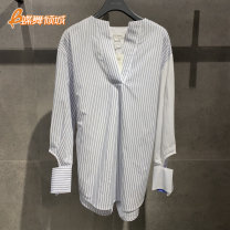 shirt Picture color 155/80A,160/84A,165/88A,170/92A Spring 2021 other 30% and below Long sleeves Versatile Medium length stripe Other / other HUWS320C