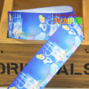 Ribbon / ribbon / cloth ribbon 5, 20, 50, 100, 1 (0.914m) Xinxing textile belt D628