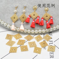 Other DIY accessories Other accessories other 0.01-0.99 yuan One price EB023