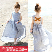 Parent child fashion Son shorts 100cm Blue and white stripes