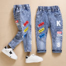 trousers Other / other neutral spring and autumn trousers leisure time No model Jeans Leather belt middle-waisted Cotton denim Open crotch Cotton 80% other 20% Class B 12 months, 6 months, 2 years, 3 years, 4 years, 5 years, 6 years Chinese Mainland Jiangsu Province Suzhou