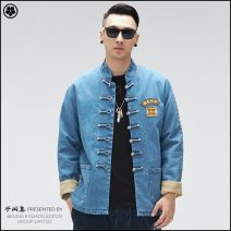 National Costume Semi free set 165/80A,170/84A,175/88A,180/92A,185/96A Denim blue Tang costume Cotton 100% autumn leisure time youth 2019 cotton Animal design washing Embroidery Denim
