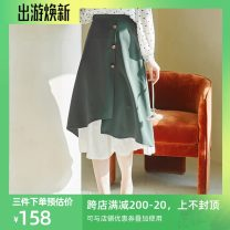 skirt Spring 2021 S,M,L Turquoise, turquoise pre-sale Mid length dress commute High waist A-line skirt other Type A 25-29 years old Irregular contrast skirt yac1031 More than 95% other Annie Chen polyester fiber Button, stitching Retro