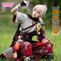 Cosplay women's wear Over 14 years old COSSKY Original God 12002674 goods in stock Other women's wear game Men's s s [final cash] One size fits all