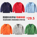 Sweater / sweater other male Other / other leisure time No model Single breasted routine V-neck nothing Ordinary wool Solid color Other 100% 2 years old, 3 years old, 4 years old, 5 years old, 6 years old, 7 years old, 8 years old Chinese Mainland