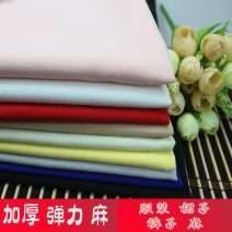 Fabric / fabric / handmade DIY fabric hemp Beige light pink meat powder white light gray black red yellow sapphire blue navy Loose shear rice Solid color printing and dyeing clothing Chinese style Yunyun cloth Yunyun cloth