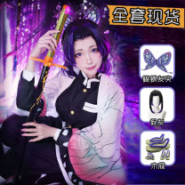 Cosplay women's wear suit goods in stock Over 14 years old comic L,M,S,XL Ghost killing blade