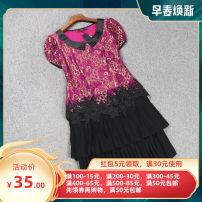 Dress Summer of 2019 rose red M