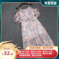 Dress Spring of 2019 S, M