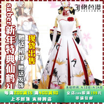 Cosplay women's wear skirt Customized Over 14 years old Crane C suit full set - free skirt support, white high heels - 35-39, saber wig, hair net game Brilliant Brilliant Spot female M