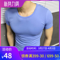 T-shirt Youth fashion routine S,M,L,XL,2XL,3XL Others Short sleeve Crew neck Self cultivation daily summer H2001 youth routine tide Woven cloth 2016 Solid color cotton Color world No iron treatment Fashion brand More than 95%