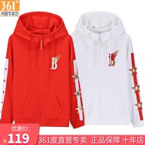 Sportswear / Pullover S/160,M/165,L/170,XL/175,2XL/180,3XL/185 361° Ben White, Christmas red female 56214002A Cardigan Hood Spring 2020 letter Cotton polyester Comprehensive training ventilation Comprehensive training series zipper