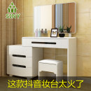 Dresser / table adult no No door Simple and modern manmade board Other / other assemble assemble multi-function yes yes yes Artistic style assemble yes manmade board Disassembly Provide installation instruction video Baking varnish Density board / fiberboard Master design Sixty