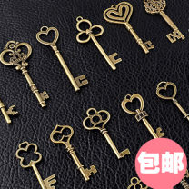 Other DIY accessories Loose beads Alloy / silver / gold RMB 1.00-9.99 brand new