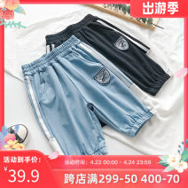 trousers Mr Littlelittle male 100cm,110cm,120cm,130cm,140cm,150cm Black, blue summer Pant leisure time No model Casual pants Leather belt middle-waisted cotton Don't open the crotch Cotton 73% polyester 20.8% polyurethane elastic fiber (spandex) 6.2% 21X87 Class B Chinese Mainland