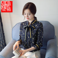 shirt S,M,L,XL,2XL Spring 2021 other 71% (inclusive) - 80% (inclusive) Long sleeves commute Regular stand collar Single row multi button pagoda sleeve Broken flowers 25-29 years old Self cultivation Korean version