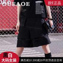 Casual pants black M, L oe-9922 European e