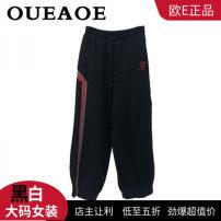 Casual pants black S,M,L,XL oe-8158 European e