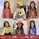 T-shirt Dark grey, brown, dark peach, apricot, lavender, egg yellow, dark grey batch 2 Chen Chen's mother 80, 90, 100 (model), 110, 120, 130, 140 female spring Long sleeves There are models in the real shooting nothing other Cartoon characters Y2754