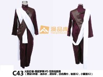 Cosplay men's wear suit goods in stock Manpinku Over 3 years old Japan Naruto I love you