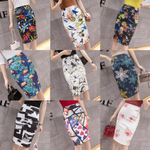 skirt Spring of 2019 S,M,L,XL 32213245 white, 3245 black, 324832533418342134683471 Middle-skirt commute High waist skirt Decor Type H 30% and below other other Korean version