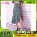 skirt Summer 2020 L,S,M Happy green Mid length dress Natural waist A-line skirt Type A 18-24 years old 1021_ AL7100 More than 95% Elf sack / goblin's pocket other printing