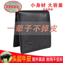 wallet Short Wallet cowhide Other / other brand new like a breath of fresh air male Exposure youth Clemence  Split cow leather / cow leather