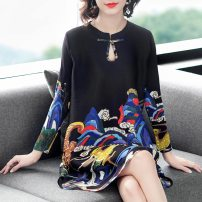 Dress Autumn 2021 Black, blue Average size Middle-skirt singleton  Long sleeves commute stand collar Loose waist Decor Socket A-line skirt routine Others 40-49 years old Type A lady Stitching, pleating, printing PYFLY017 More than 95% other polyester fiber