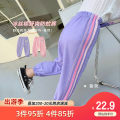 trousers Qiqi Miaomiao female 90cm,100cm,110cm,120cm,130cm White, purple, yellow, blue, green, gray, pink, beige, a pink, pink, green, khaki, blue, black, B pink, a beige, a blue summer Pant personality There are models in the real shooting Casual pants other YC12KZ017 other