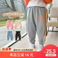 trousers Qiqi Miaomiao female 90cm,100cm,110cm,120cm,130cm Blue, gray, black, Navy, pink, beige, pink purple, gray 1 spring and autumn trousers Korean version Leggings Leather belt middle-waisted Cotton blended fabric 5% polyester cotton, 82 B111KZ027 other