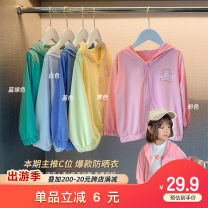 Plain coat Qiqi Miaomiao female 90cm,100cm,110cm,120cm,130cm Blue, yellow, white, pink, turquoise summer leisure time Zipper shirt There are models in the real shooting Thin money No detachable cap blending Crew neck Y212WT001 Polyester 85.7% polyurethane elastic fiber (spandex) 14.3%
