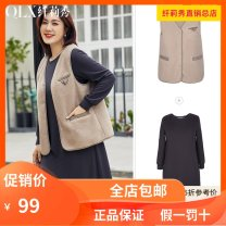Women's large Winter 2020 Khaki (VEST), dark grey (dress), khaki (VEST) -, dark grey (dress)- Large XL, 2XL, 3XL, 4XL, 5XL, 6xl Two piece set commute Self cultivation moderate Long sleeves Solid color Korean version Crew neck other Three dimensional cutting QL888 Delicate and beautiful pocket