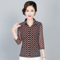 Middle aged and old women's wear Autumn of 2019 526,530,569,573,572,571,570,568,559 M,L,XL,XXL,XXXL,4XL,5XL Intellectuality shirt Self cultivation singleton  Flower and bird pattern 50-59 years old Cardigan thin Half open collar routine routine S91526-12 Bamboo voice Button Polyester, others
