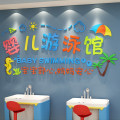Wall stickers Acrylic Small, medium, large, extra large, extra large Three dimensional Wall Sticker Waterproof wall sticker set Others Others other other Wukong home decoration 3886 baby swimming pool Cl