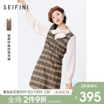 Dress Winter 2020 155/80A/S 160/84A/M 165/88A/L 170/92A/XL Mid length dress singleton  Long sleeves High waist Socket routine 25-29 years old Type X 'Seifini / Shi Fanli 71% (inclusive) - 80% (inclusive) polyester fiber Same model in shopping mall (sold online and offline)