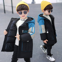 Cotton padded jacket male No detachable cap Cotton 96% and above Other / other Blue [thickened], red [thickened] thickening Zipper shirt leisure time There are models in the real shooting other other Class C other Polyester 100% Cotton liner JUP54823 Polyester 100% Chinese Mainland