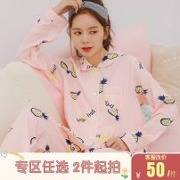 Pajamas / housewear set female Ht-home / home time S,M,L,XL cotton Long sleeves Simplicity pajamas summer trousers double-breasted youth 2 pieces rubber string More than 95% pure cotton printing S508082
