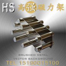 Magnetic components 304 stainless steel wrapped inside Nd-Fe-B powerful magnet 10000gs NdFeB strong magnetic frame 9800-11900GS Various industries raw material filtering, various hoppers filtering iron removal strong magnetic frame 12000 Gauss 7 tube type