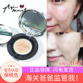 BB Cream VT Skin color relief, repair, mask, and concealer. no the republic of korea Normal specification #21 ivory white ා 23 natural color Vt tiger air cushion Any skin type Tiger air cushion